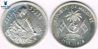 Tiền Tệ Tại Maldives - Ảnh 2